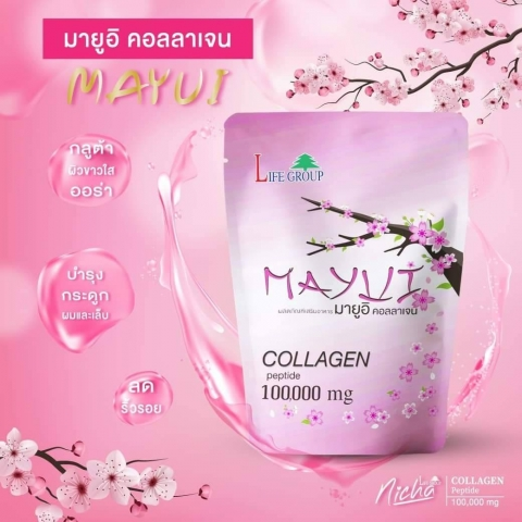 มายูอิ คอลลาเจน Mayui Collagen